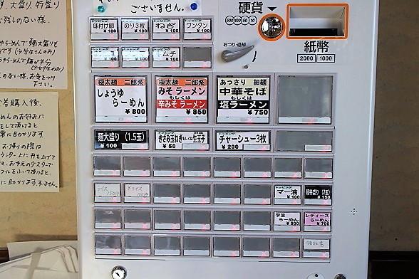 IMG_6506_1.jpg