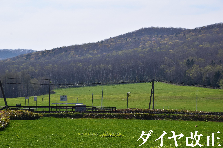 Kaisei2021.jpg