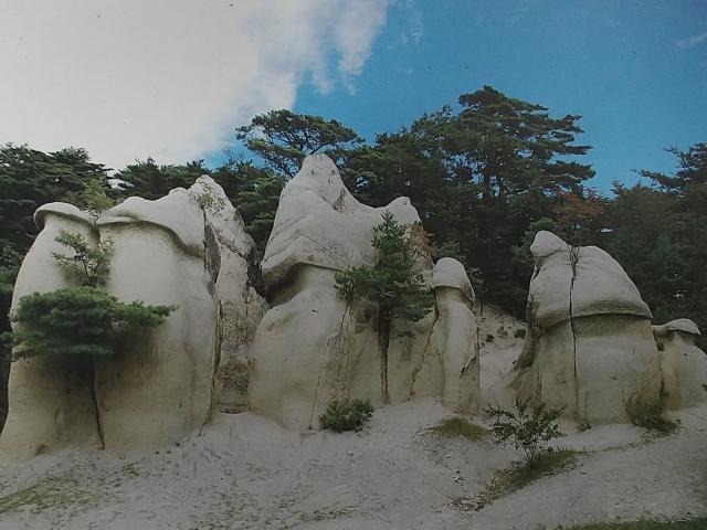 在りし日のキノコ岩0425