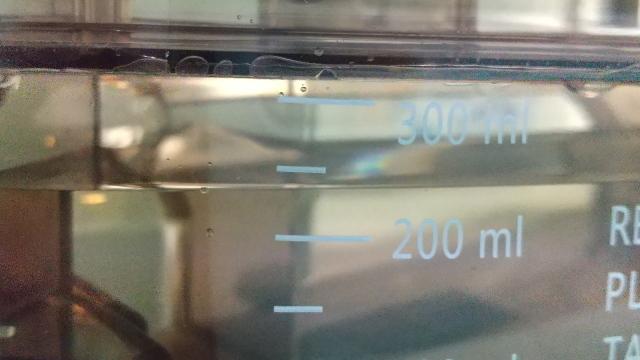 210516開始時水量
