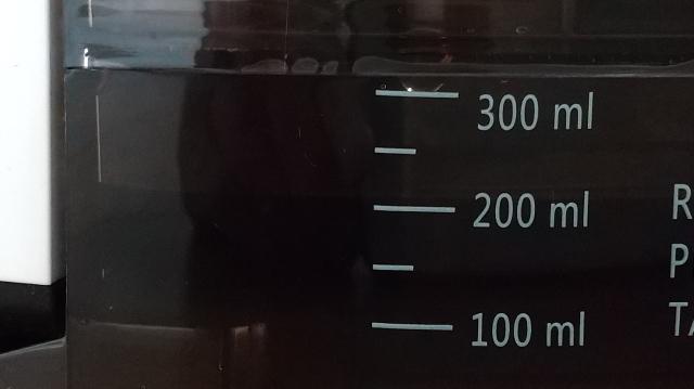 210516終了時水位