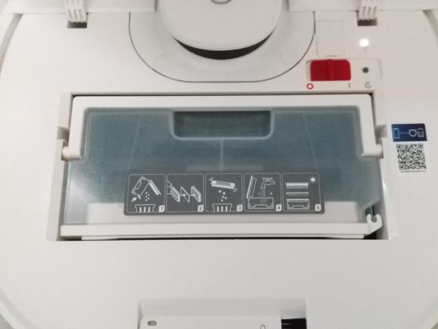 210529ダストボックス
