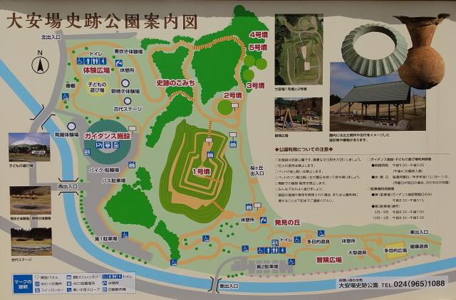 210704園内MAP