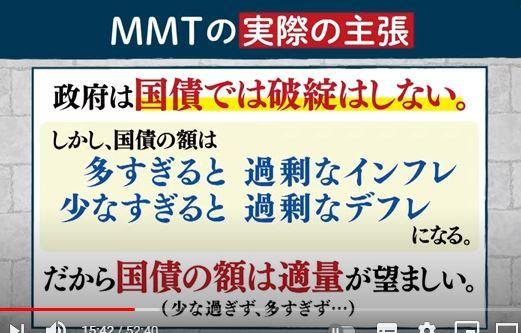 mmt-4.jpg