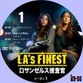 LA's FINEST/ロサンゼルス捜査官 シーズン1 1
