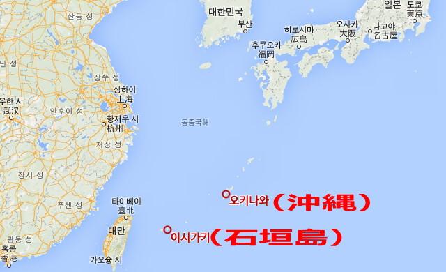 [韓国の反応]なんで沖縄は台湾の領土ではなく、日本が所有しているの?[韓国ネット民]