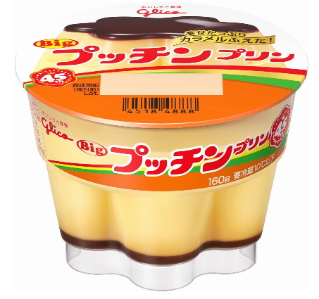 [韓国の反応]日本のプリンはなんであんなに美味しいんだろうね[韓国ネット民]2