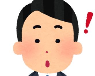 [韓国の反応]日本と聞いて最初に思い浮かぶものは何ですか?[韓国ネット民]