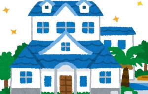 [韓国の反応]日本の若者がこんな立派なマンションに住みたいと思った建物の正体がこれ[韓国ネット民]