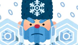 [韓国の反応]「冬将軍」という表現は日本式の表現だったらしいですね・・・[韓国ネット民]