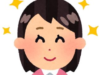 [韓国の反応]日本の美女ってなんであんなに個性があるんでしょうか?[韓国ネット民]韓国女性は身近な人を参考にし、日本女性は繁華街やテレビを参考にするのだ