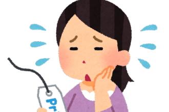 [韓国の反応]韓国って日本よりも物価が高いの?[韓国ネット民]