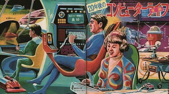 [韓国の反応]日本で1969年に出版された少年誌の20年後の予想図がこれ[韓国ネット民]人工子宮はそのままマトリックスだね・・・1