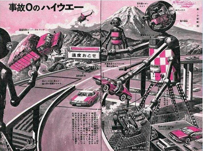 [韓国の反応]日本で1969年に出版された少年誌の20年後の予想図がこれ[韓国ネット民]人工子宮はそのままマトリックスだね・・・2