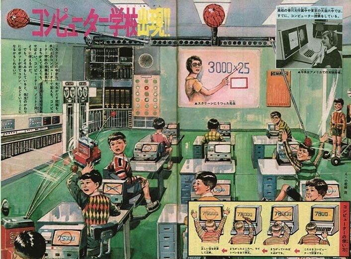 [韓国の反応]日本で1969年に出版された少年誌の20年後の予想図がこれ[韓国ネット民]人工子宮はそのままマトリックスだね・・・3
