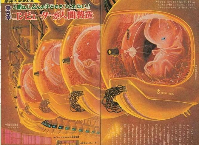 [韓国の反応]日本で1969年に出版された少年誌の20年後の予想図がこれ[韓国ネット民]人工子宮はそのままマトリックスだね・・・4