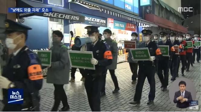[韓国の反応]日本で緊急事態を知らせる方法がこれ…[韓国ネット民]