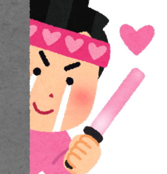 [韓国の反応]欅坂46出身の今泉佑唯の結婚報道に韓国ファンも悲鳴[韓国ネット民]