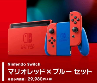 [韓国の反応]Nintendo Switchの新カラー「マリオレッド×ブルー」の韓国ネット民も興味津々「