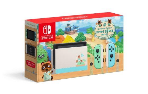 [韓国の反応]Nintendo Switchの新カラー「マリオレッド×ブルー」の韓国ネット民も興味津々「2