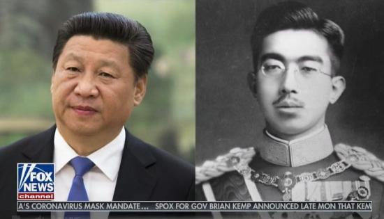 [韓国の反応]米国のメディアが戦前の日本と現在の中国の現状が似ていると報道[韓国ネット民]1