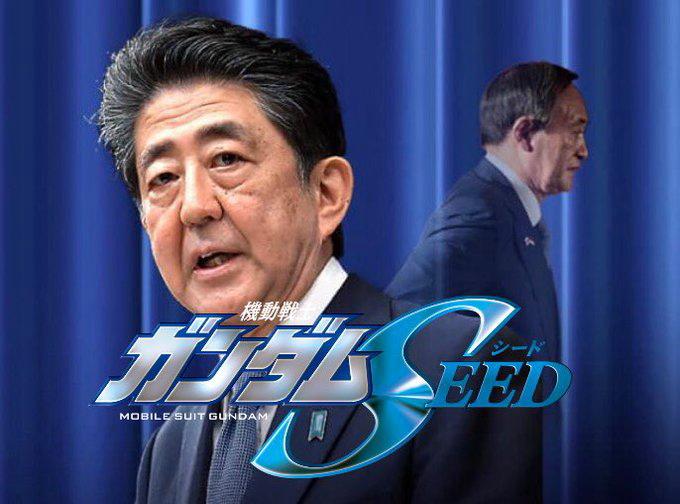 [韓国の反応]安倍前総理と菅総理の画像がガンダムSEEDに見えると話題に[韓国ネット民]日本人はこの構図が本当に大好きだな