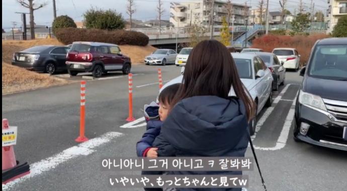 [韓国の反応]韓国の駐車場が見習うべき日本の駐車システムがこれ[韓国ネット民]1