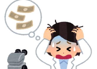 [韓国の反応]日本政府が中国政府の「千人計画」を警戒し海外からの研究資金申告義務化へ[韓国ネット民
