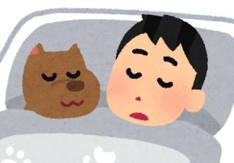 [韓国の反応]日本で「週休3日制」の議論が本格化へ、今春にも菅首相に正式提出[韓国ネット民]