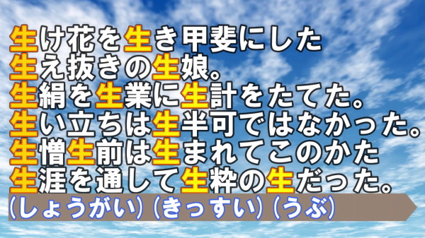 [韓国の反応]日本語と英語、どちらが簡単なの?[韓国ネット民]2