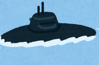 [韓国の反応]海自潜水艦と民間船衝突 自衛官3人軽傷―高知沖[韓国ネット民]