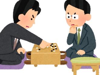 [韓国の反応]なんで日本の囲碁の棋士って中国や韓国よりも弱いんですか?[韓国ネット民]