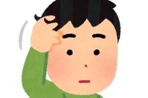 [韓国の反応]くせ毛や栗毛色「地毛証明」都立高の4割 生徒に届け出求める
