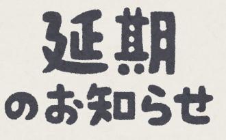 東京五輪、無観客は想定せず 橋本氏、中止や再延期否定