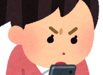 [韓国の反応]文大統領演説「韓国側の具体的な提案を注視」 官房長官[韓国ネット民]