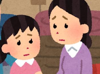 """[韓国の反応]「""""若いから仕方ないね""""と助けてくれなかった」メディアが取り上げてこなかった『避難所での性暴力』"""