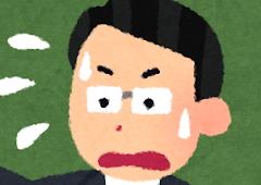 """[韓国の反応]韓国大統領府、""""米国のクアッド参加要求""""についての日本報道に遺憾「事実ではない、引用が不正確」"""