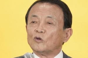 [韓国の反応]麻生副総理・財務相「飲めるのでは 普通の話」処理水について[韓国ネット民]