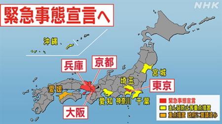 [韓国の反応]日本、東京オリンピックの3か月前に3度目の緊急事態宣言=韓国報道