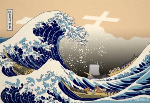 [韓国の反応]中国報道官が北斎浮世絵で処理水揶揄 外務省が抗議