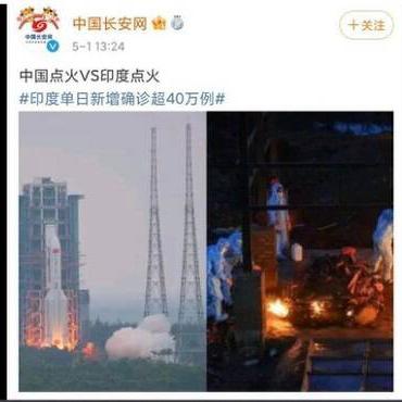 [韓国の反応]「われわれが宇宙船に点火している時、火葬に点火している」中国の度を越えたインド嘲弄