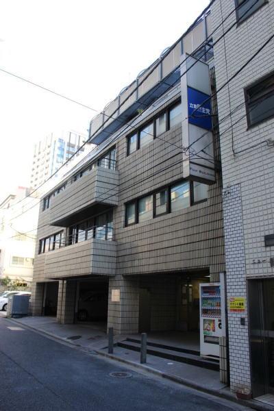 [韓国の反応]日本の野党第1党の本部の建物がこちら・・・[韓国ネット民]