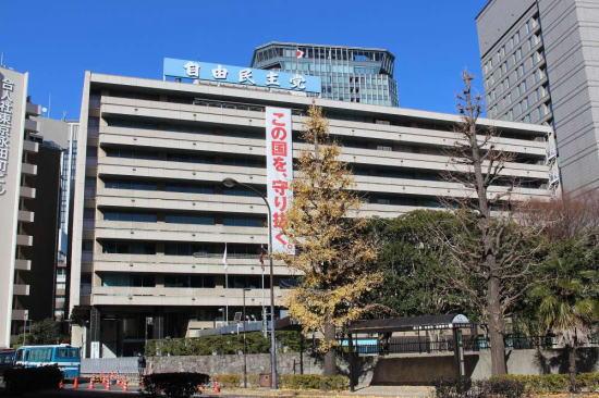 [韓国の反応]日本の野党第1党の本部の建物がこちら・・・[韓国ネット民]2
