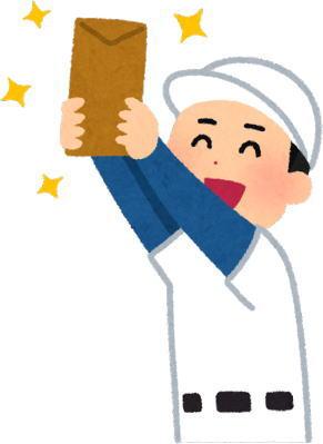 [韓国の反応]残りの人生を大谷翔平として生きるか、50億円もらうか、どっちがいい?