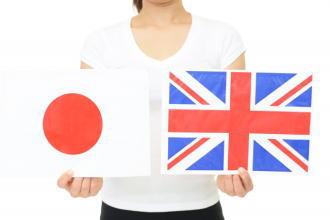 [韓国の反応]日本と英国、世界に対してより多くの悪事を働いてきたのはどちらでしょうか?[韓国ネット民]