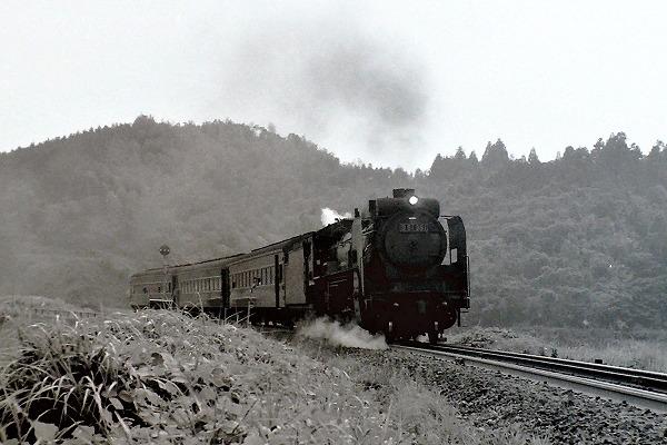 196908冷水峠 (1)