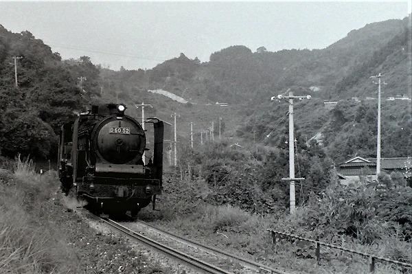 196908冷水峠