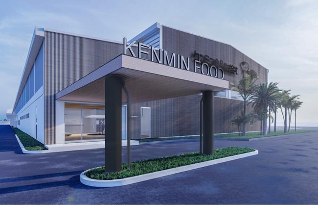 20201230ケンミン第3工場