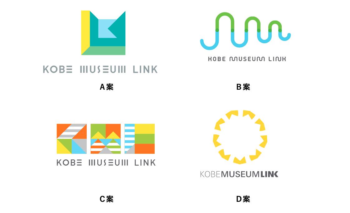 20210107KobeMuseumLink.png