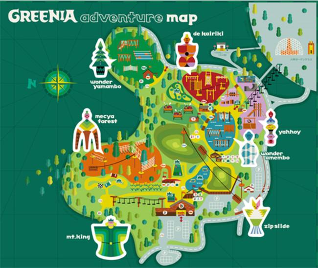 20210127園内地図